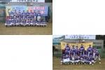 第12回宗像ボーイズカップ少年軟式野球大会出場チーム決定!