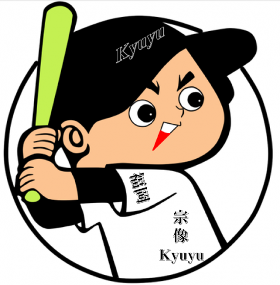 第51回日本少年野球春季大会支部予選